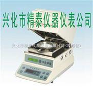 PVC塑胶颗粒水分测定仪 聚氯乙烯水分测定仪 精泰牌JT-100快速卤素水分测定仪