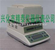 塑胶水份测定仪 塑胶水分测定仪 精泰牌JT-120卤素水分测定仪