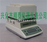 高精度树脂水分测定仪 树脂快速水分测定仪 树脂水份测定仪 JT-120卤素水分仪