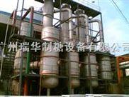 蒸发器、换热器、四效蒸发器