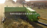 稻草打捆机销售厂家,稻草打捆机报价单-新鑫重工
