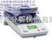 DHS-16A/20A红外水分水份测定仪(卤素水份测定仪)