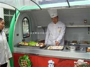 一路飘香小吃车/一路飘香自动烧烤小吃车:点亮你的财富人生