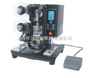 HP-23-电动色带打码机