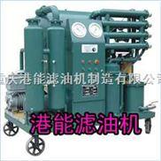 ZY系列高效真空濾油機
