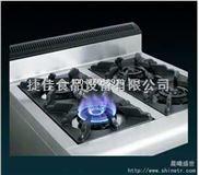 煲仔炉|燃气煲仔炉|单头煲仔炉|立式煲仔炉|台式煲仔炉