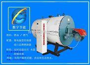 燃氣燃油熱水鍋爐