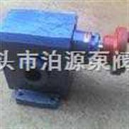 ZYB型增压燃油泵