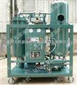 防爆式透平油滤油机, 透平油过滤机,透平油净化设备,透平油净油机,汽轮机净油装置