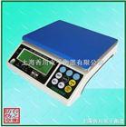 XC-A1電子計重桌秤