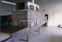 XH-15KW陕西苹果片微波干燥设备