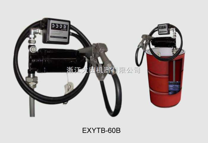 电动油桶泵_中国食品机械设备网