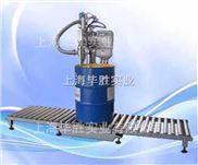 V5-300AE防爆定量灌装机