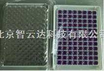 96孔/盒 牛奶中抗生素快速检测试剂盒