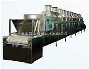 花生烘焙干燥设备