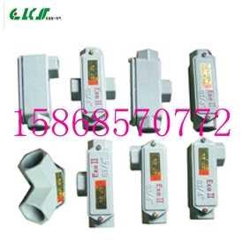 BHC1/2、3/4、1各规格防爆穿线盒,BHC依客思BHC防爆穿线盒值得信任