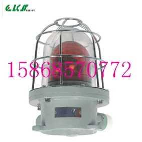 BBJ防爆声光报警器220V 36V 24V,工业声光报警器,声光报警器价格,BBJ依客思