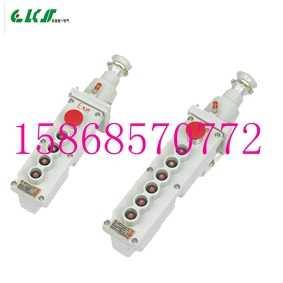 LA5817、LA5817、LA5817、LA5817防爆电动葫芦按钮
