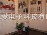 上海除湿机|工业除湿机|上海防爆除湿机|森井除湿机
