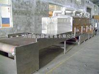 XH-15KW黄粉虫烘干杀菌机