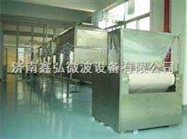 XH-20KW面粉烘干机