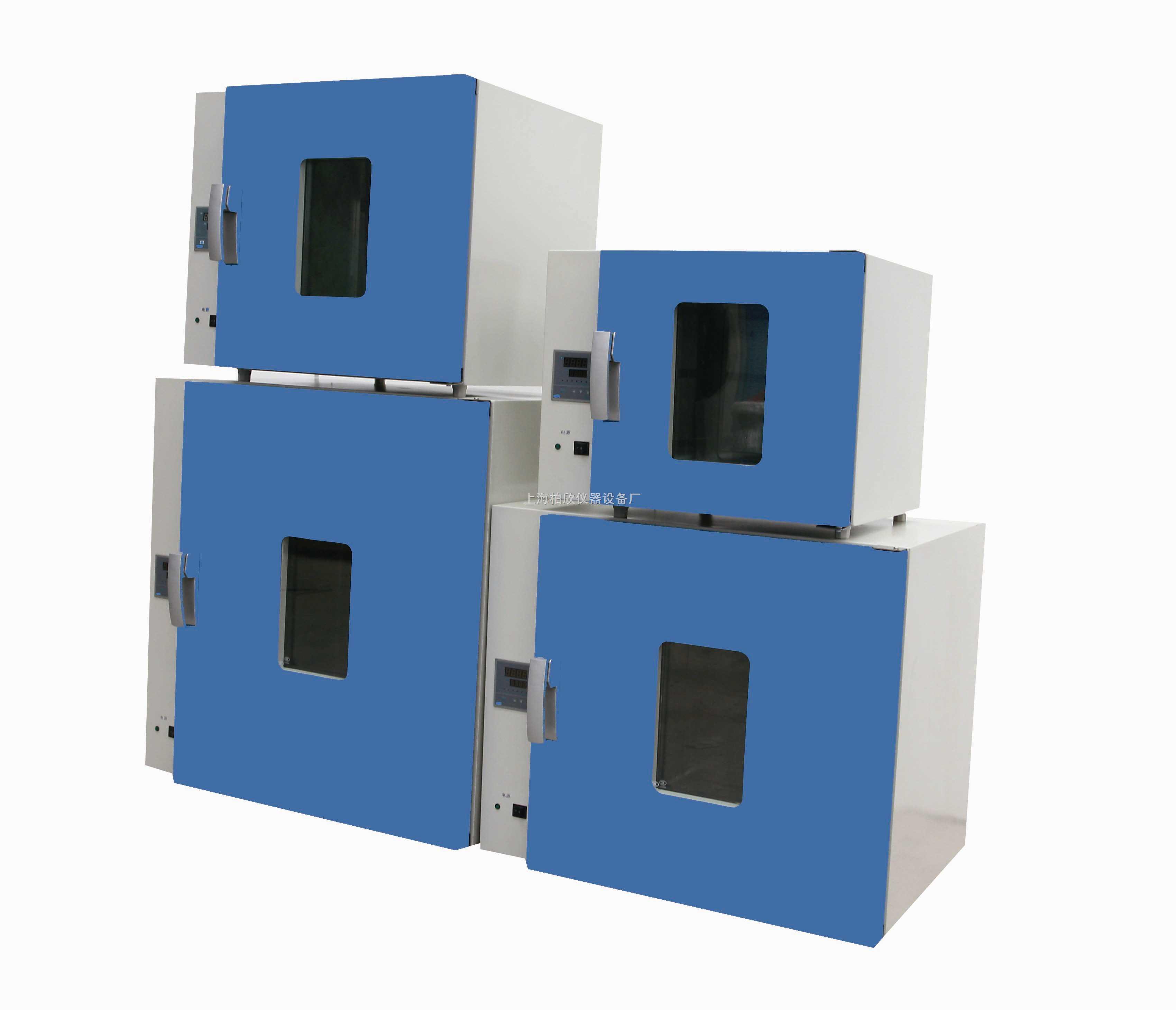 DHG-9140A台式250度电热恒温鼓风干燥箱 老化箱恒温箱 烘箱