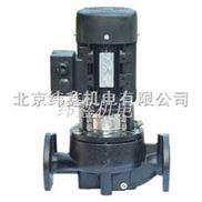 空调循环泵-低温冷却液循环泵 管道循环泵