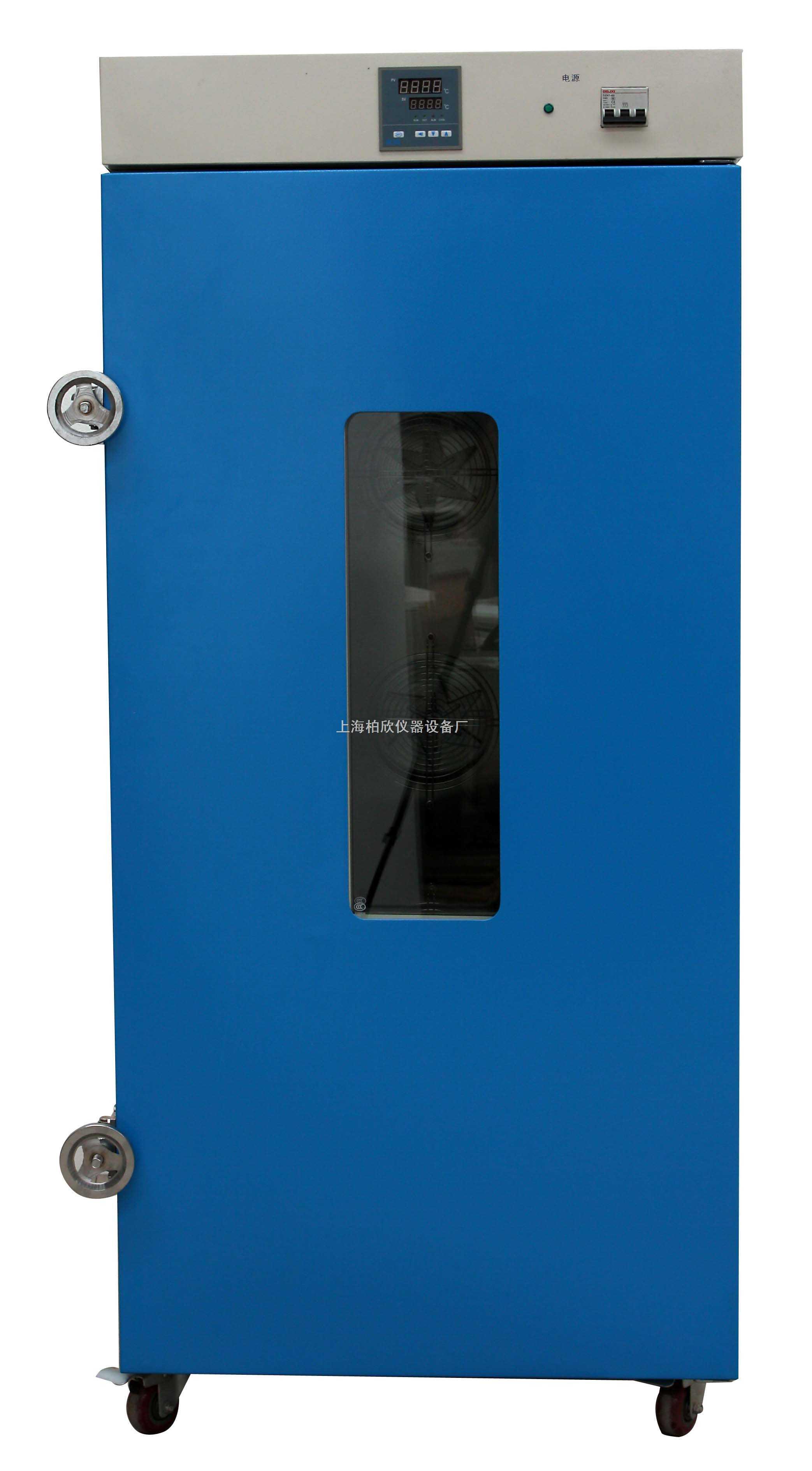 DHG-992 立式300度电热恒温鼓风干燥箱老化箱 恒温箱 烘箱