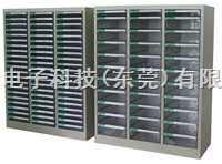 A4S-363文件柜办公室效率柜批发