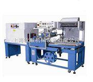 全自动热收缩机 /全自动L型封切热收缩包装机