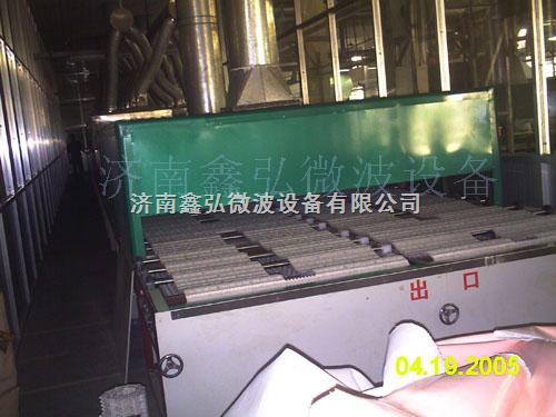 链板传动设备