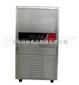 小型制冰机,制冰机的价格,制冰机厂家