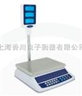XC-E6電子計價秤