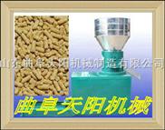 平模颗粒饲料机 养殖饲料颗粒机 家用饲料颗粒机