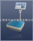 TZH-I電子計價臺秤