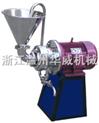 卧式胶体磨 JTM-80