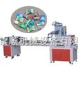 專業制造!!!阿爾卑斯圓糖果包裝機/顆粒糖果包裝機