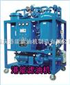 汽轮机油滤油机、透平油真空滤油机