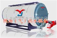 燃氣熱水鍋爐,蚌埠合肥蕪湖蘇州無錫常州溫州寧波南京,燃油熱水鍋爐