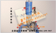 聚丙烯反应釜—农药反应釜成都赛可隆品质保证