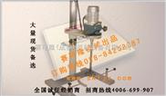 不锈钢电加热反应锅—不锈钢反应锅—电加热不锈钢反应锅