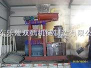 供应有机肥制粒机、平模制粒机、颗粒机成套机组