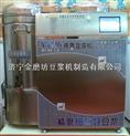 金磨坊全自动商用豆浆机15升