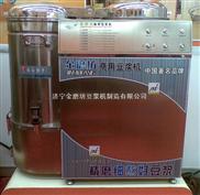金磨坊商用豆浆机半自动15升