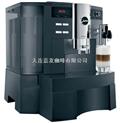 JURA XS9一键式卡布奇诺咖啡机