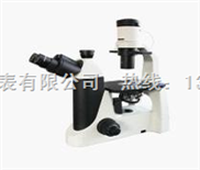 DSY5000X倒置荧光显微镜
