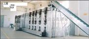 微波聯合干燥機/果蔬聯合干燥機/木材干燥設備(34)
