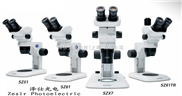 奧林巴斯立體顯微鏡(中國區)供應中心