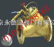 WODE-进口黄铜法兰遥控浮球阀