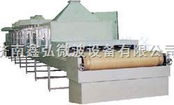 新疆葡萄干烘干机